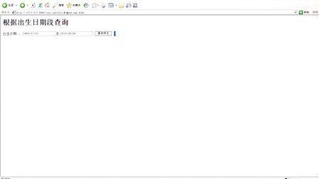 080_动力节点_Java培训_java项目视频_java教程_Servlet_生命周期