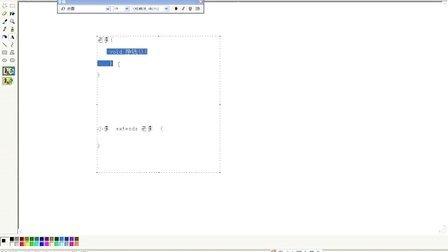 Day08_动力节点_Java培训_java基础视频_java教程_03_super的用法