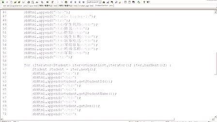 079_动力节点_Java培训_java教程_完成查询学生HTML表格的生成
