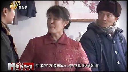 山东影视《老爸的筒子楼》宣传片1许亚军 刘威葳 李崇霄 山东电视影视频道
