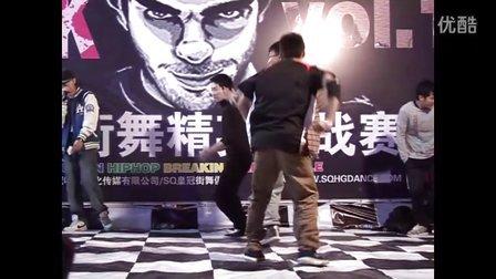 开封街舞比赛A.P.Kvol1B3 breakin8进4