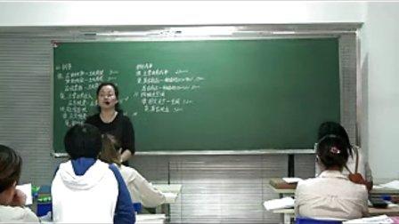 武汉安信会计培训中心初级实操课试听