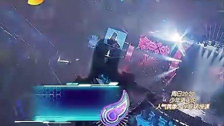 2011快乐女声 付梦妮《潘多拉》11进10  110722 全国总决赛