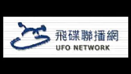 董智森时间20131206-台湾媒体是台湾的最大乱源