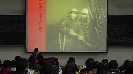 """黑龙江八一农垦大学人文学院""""重温油田历史,弘扬铁人精神""""主题交流会"""