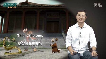 唐门内功独家解析熊猫阿宝的面条世家