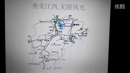 江西旅游景点推介