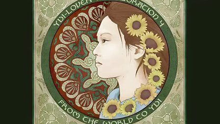 YUI-Lover Collaboration 4 Track 05 Thank you My