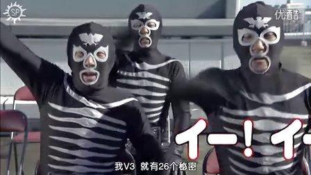 假面骑士OOO 假面骑士电王 40周年剧场版 网络版 12话(字幕)