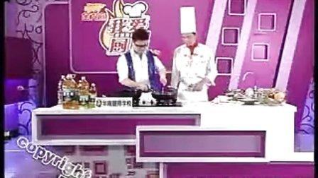蛋黄焗蟹?到华南福建厨师烹饪培训学校学习吧!