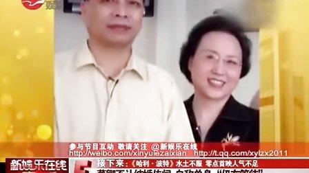 """董卿否认与富豪结婚 自称单身""""仍在等待"""""""