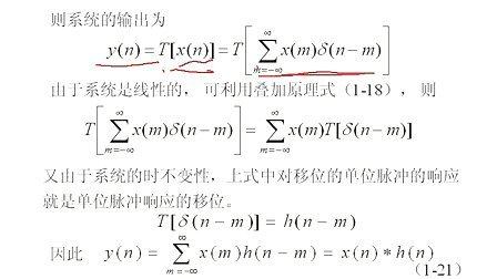 数字信号处理 上海交通大学 教学视频 03