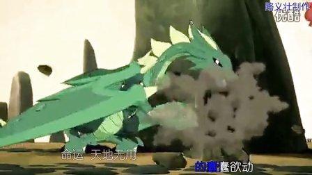 斗龙战士2片头曲《强进化!斗龙》自制版MV