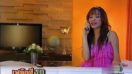 [PB小屋][泰语中字][燃烧的彩虹][第02集]