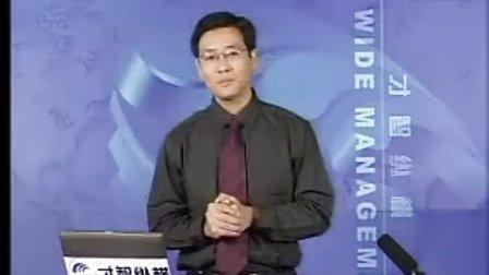 01服装行业特许经营管理技巧培训