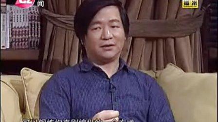 黄伟明导演及团队专访-晚安广州20131203