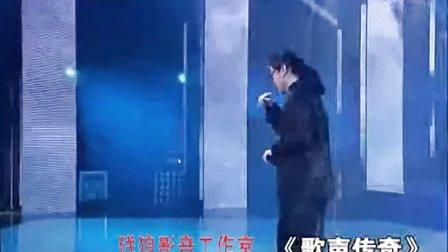 [现场]  刘欢------从头再来