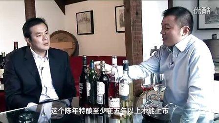 《葡萄酒鉴赏家》第一季第十集:西班牙葡萄酒