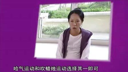 孕婦注意事項之孕婦分娩呼吸練習wwwsimpatradecom