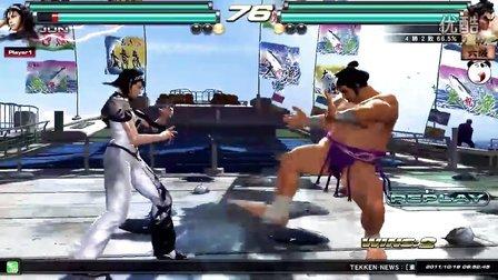 TTT2 ジュン デビルジン vs ガンリュウ ジェイシー