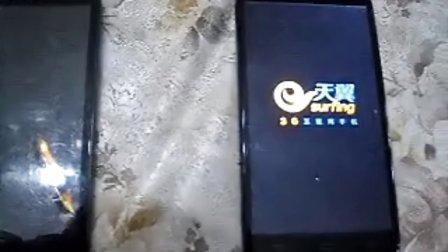 纯妮数码买的中兴N986手机故障来电短信死机开机反复重启