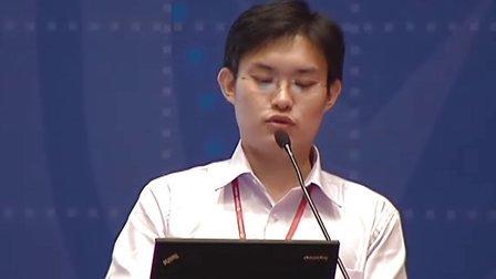 CO11信息安全论坛-信息安全行业和黑客行业分析