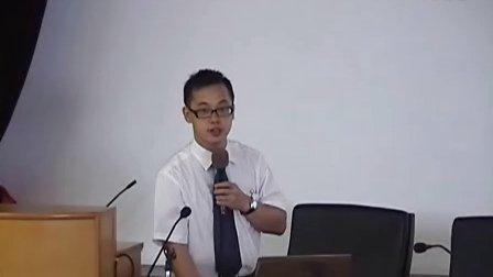 物业管理经理培训(主讲:邓海文)