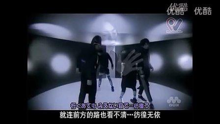 松下优也《Bird》MV(黑执事Ⅱ动漫歌曲)