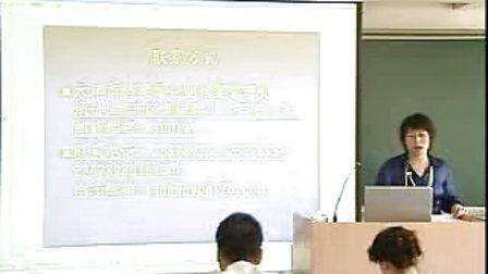 天津市2011年重点项目档案管理培训课程之二