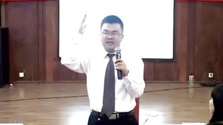 中华讲师网—王建四—高盈利终端销售实战训练营第六集1—www.jiangshi.org