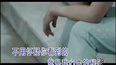 潘阳-大道理(MTV)(KTV版)Qiangkovic