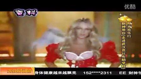 芭比布朗(中国)形象艺术学校官方网站——全国湖北武汉最好的专业学化妆彩妆造型美甲形象设计培训学校排名