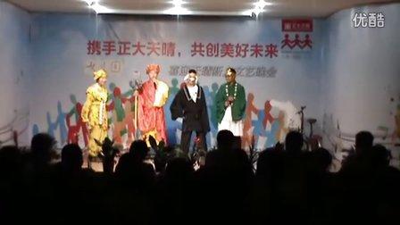 2011正大天晴迎新晚会