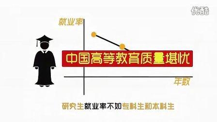 新浪2013年中国教育盛典_文教频道_新浪网
