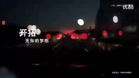 SRX微电影02