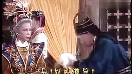 歌仔戏东汉演义01