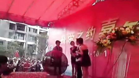 番禺映蝶蓝湾国庆节活动01