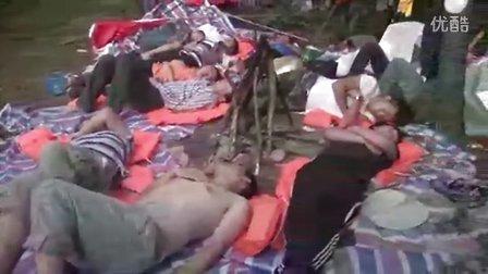 庐山艺术特训营第十三期荒岛求生存训练