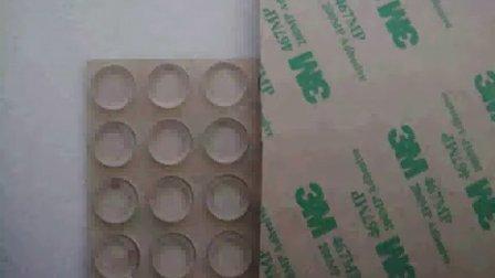 白色硅胶垫,透明色硅胶垫,白色硅胶垫,3M硅胶垫介绍