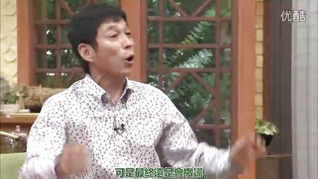 [豆乳字幕组]110903 Sanma no Manma Daizenshuu