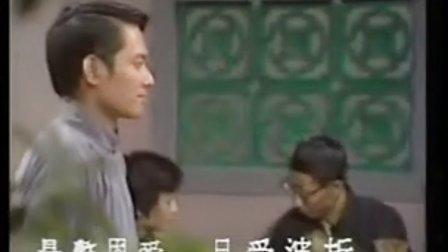 仙杜拉:啼笑姻缘(TVB电视剧《啼笑姻缘》主题曲)