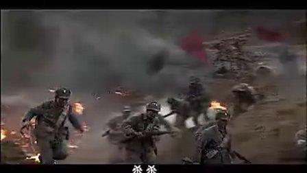 硝烟背后的战争17集