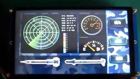 7寸视频串口模块显示触控切换