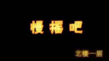 西安皇佳国会官方网站 www.qjhjgh.com