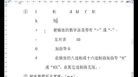 二级vb教程[www.zhcd.com.cn], 输出函数(3)