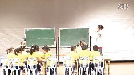 幼儿园优质课   大班美术教学活动《 哈哈小人》吴佳瑛