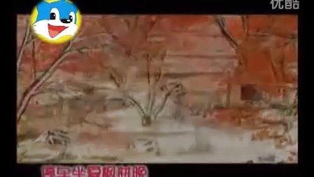 蓝猫MTV——山行