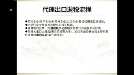 深圳代理报关