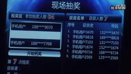 宁波大学第七届新SHOW大赛决赛视频B