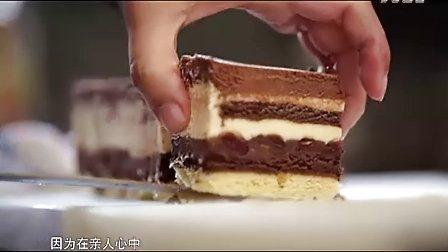 【学习分享】幸福料理:来自德国黑森林地区的黑森林蛋糕,七种不同滋味的演绎。